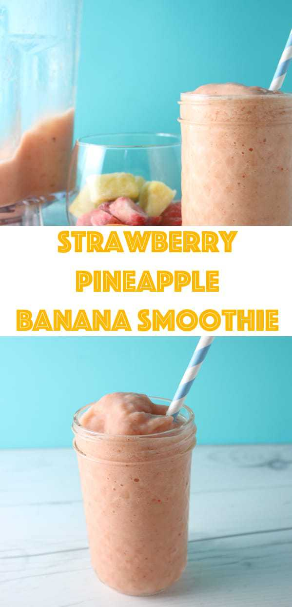 This Strawberry Pineapple Banana Smoothie is made with sweet strawberries, yummy pineapple, and creamy banana...can you imagine being in the tropics now?